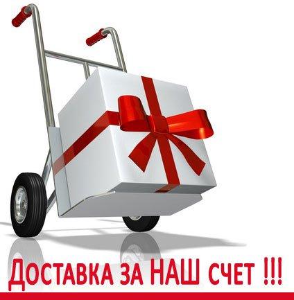 dostavka-intim-tovara