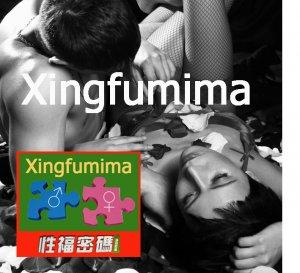 Возбуждающие таблетки Xingfumima