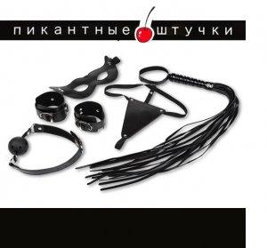 Стильный набор БДСМ аксессуаров