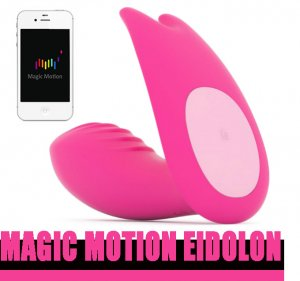 Женский интимный стимулятор Magic Motion Eidolon
