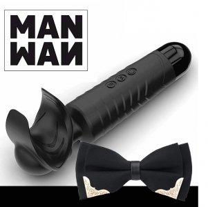 Мастурбатор-вибромассажер MAN.WAND