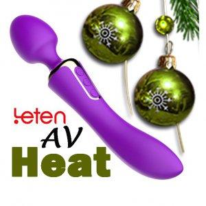 Двухсторонний вибратор Leten AV Heat с подогревом