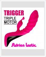 НОВИНКА! Вибратор Adrien Lastic Trigger Triple Motor