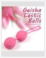 Вагинальные шарики Geisha Lastic Balls Mini
