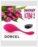Виброяйцо Dorcel Secret Vibe 2