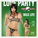 Костюм леопарда Hot Nights Wild Life, M